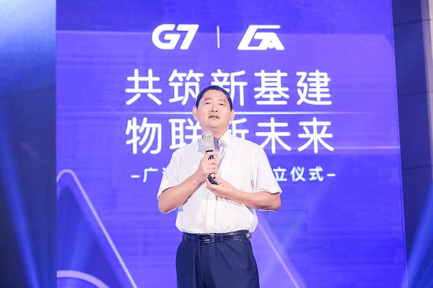 G7是中国领先的物联网货运服务平台 广安永祥公交公司