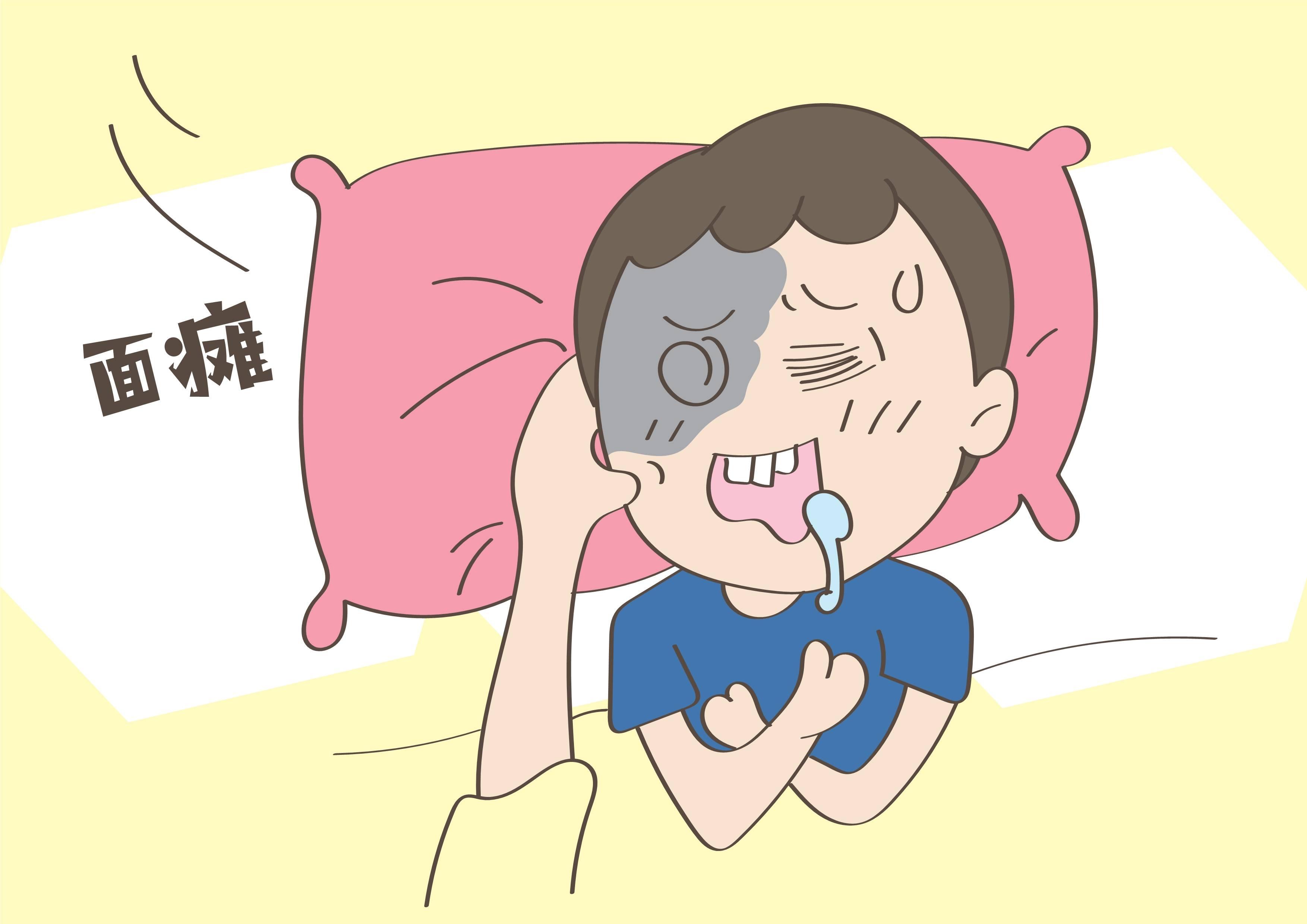 """2岁宝宝睡觉醒来""""面瘫"""",罪魁祸首是空调,睡觉的学问必须懂!"""
