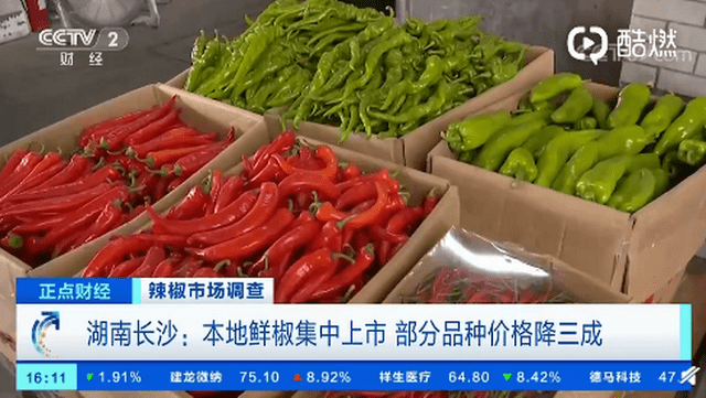 湖南人年均消费辣椒100斤 辣椒价格下降三成