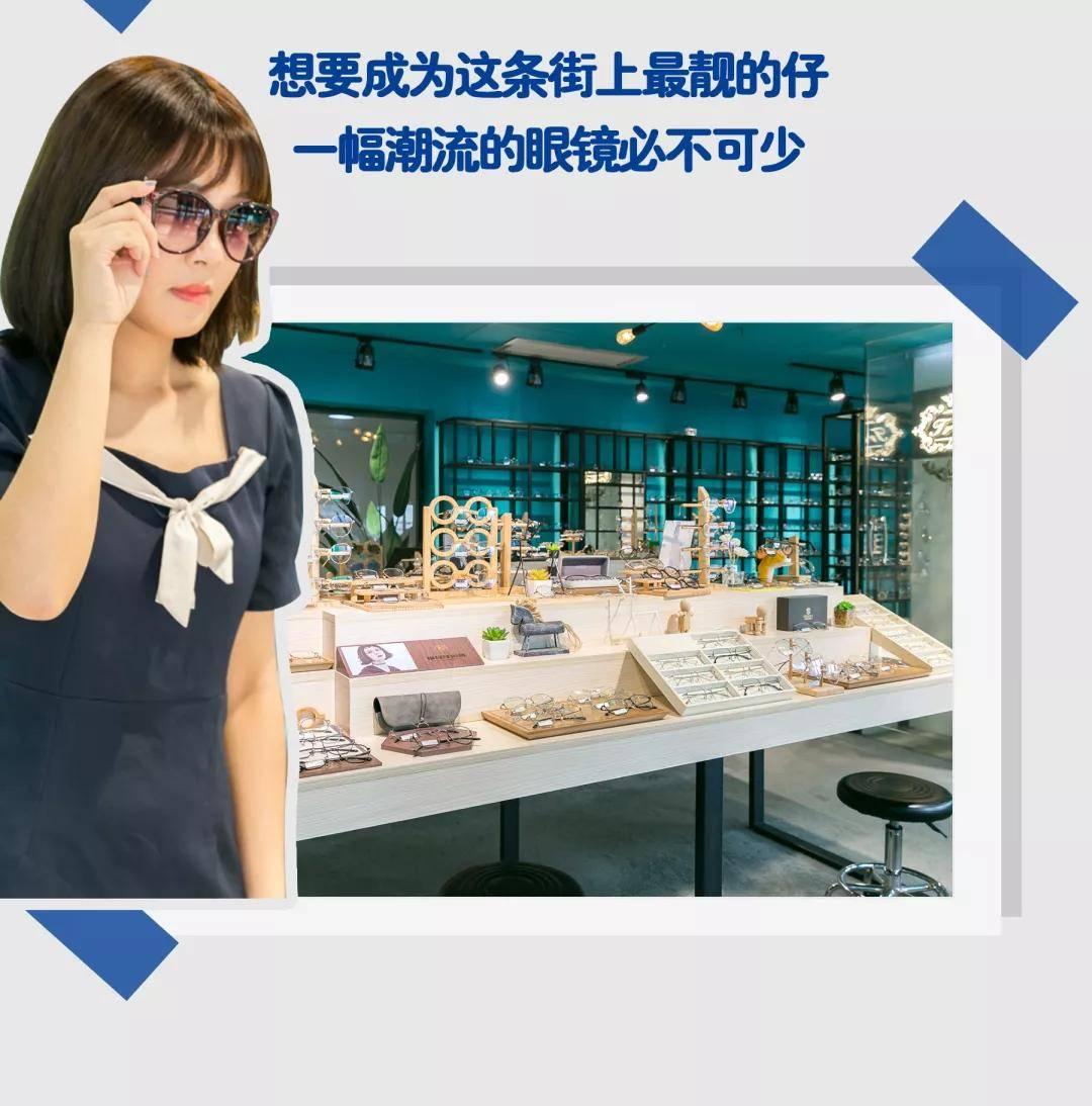 1元配镜!还有400元镜框,镜片免费送!广州这个高空眼镜店,老板卖一副亏一副