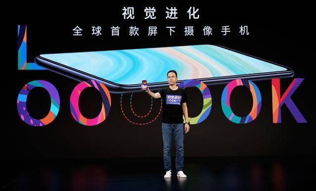 原创            Axon 20 5G全球首发屏下摄像背后:中兴手机两年磨一剑