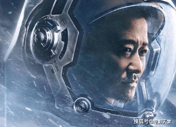 《三体》剧版提上日程,选角却引热议,网友:只要不是鹿晗就行