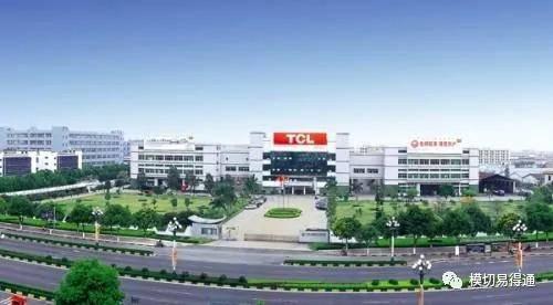 76.22亿元!TCL科技拿下三星苏州工厂,全球面板格局再起波澜