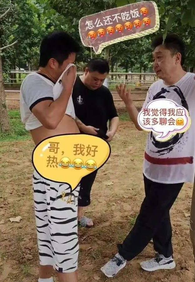 吴京最近的照片被曝光,体重严重增加。网友吐槽《战狼》变成了肥狼,背后的真相令人郁闷。 吴京 婚纱照曝光