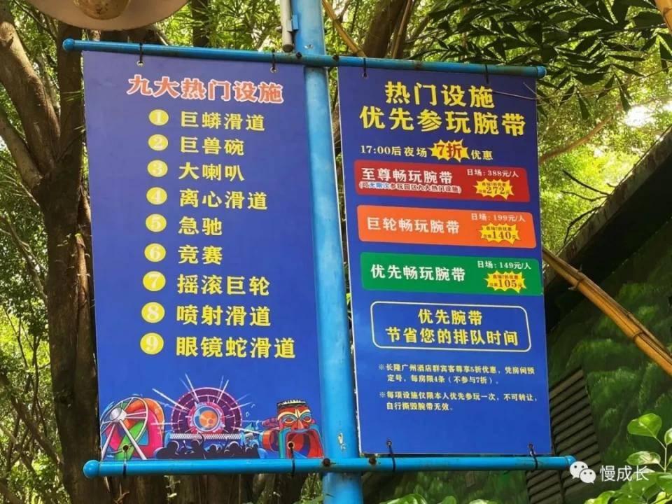 原创             带着一家老小、三刷广州长隆:玩嗨了!也有槽想吐……