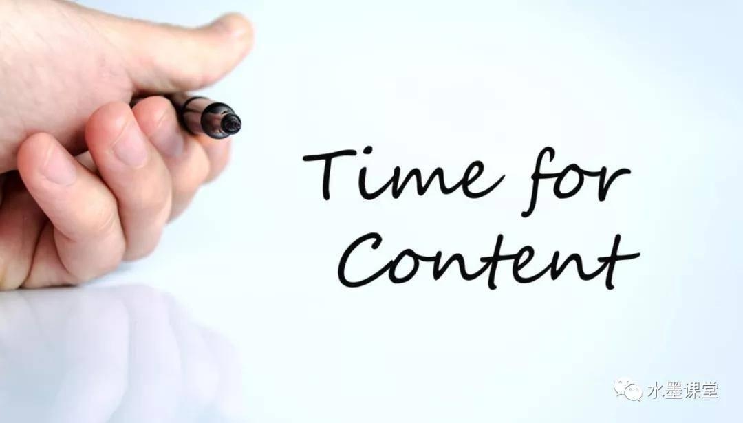 水墨自媒体:零基础如何制作短视频?这5步就够了,小白也可学会