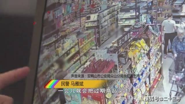 因为生活拮据,超市员工把逾期食品摆上架,让妻子购置后敲诈超市