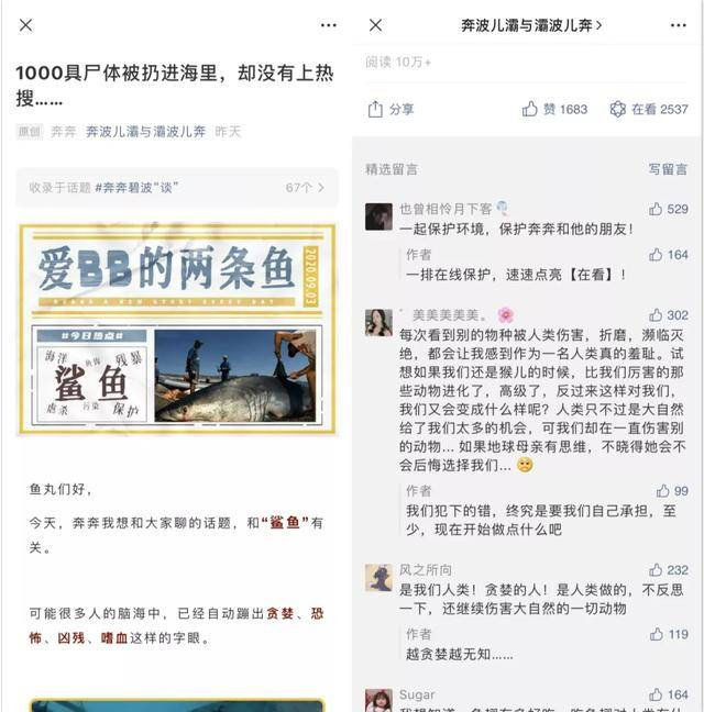 """""""陈道明的'风流岁月'""""成账号爆款"""