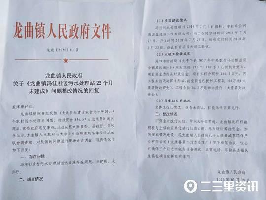 """污水处理站投资百万成摆设,河南太康""""新农村""""改造污水直接排入河道"""