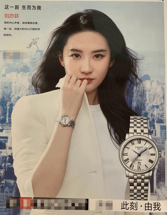 """都说外媒镜头是最强""""卸妆水"""",刘亦菲登上国外杂志,成片效果一言难尽"""
