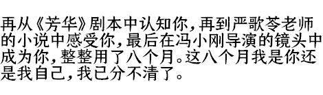 苗苗官宣电影《不止不休》,男主人选对了,就是导演有点悬_王晶