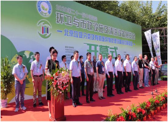 甘肃建投重工科技亮相北京国际环卫展览