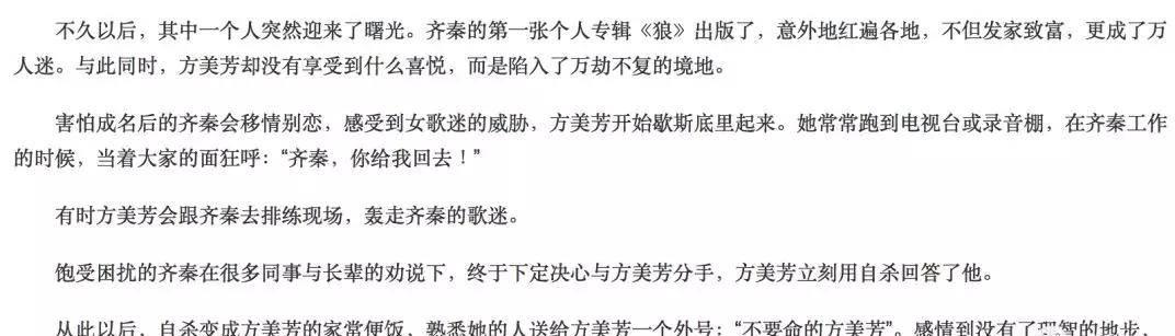 53岁的王祖贤迎接新的爱情?迷恋齐秦1