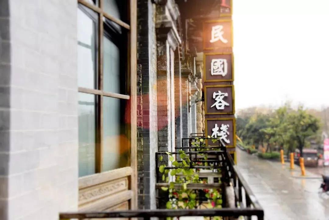"""十一美宿必备丨来台儿庄古城""""好住""""的地方,在这里"""