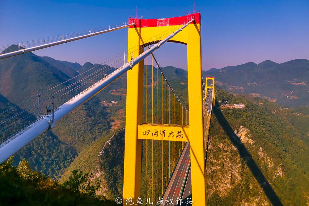 原创             全球最恐怖的桥,用16129根钢丝吊在半空,老司机走在上面也喊腿发软