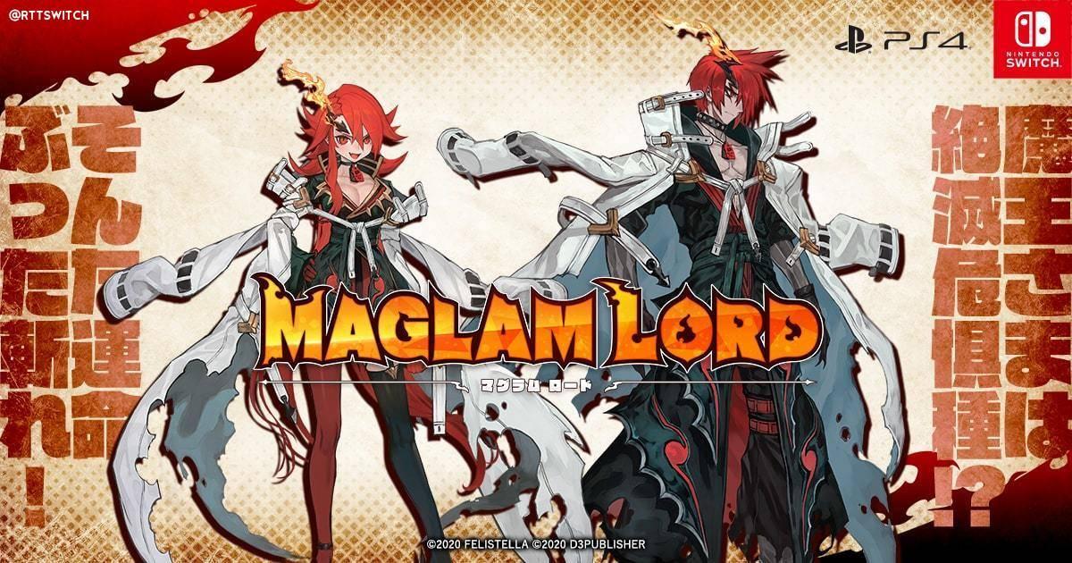 召唤之夜开发组新作《MAGLAM LORD》公布