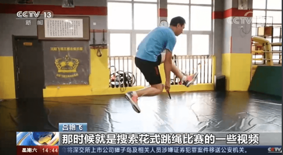 小伙为减肥成世界跳绳亚军,还瘦了50斤