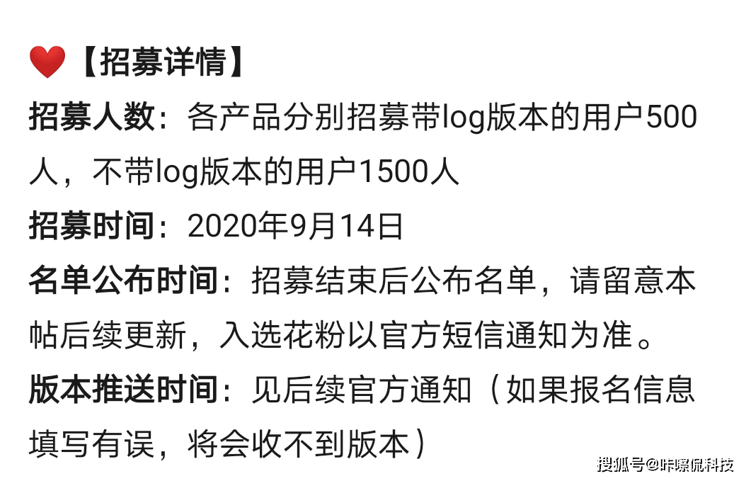 原创             荣耀30、V30系列开启MagicUI4.0内测!报名走起?