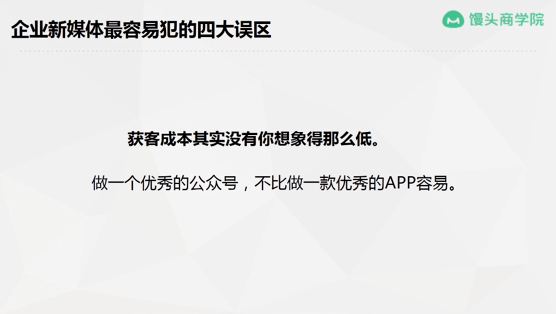 <strong>洪敏网络:粉丝2k,跟小编要</strong>