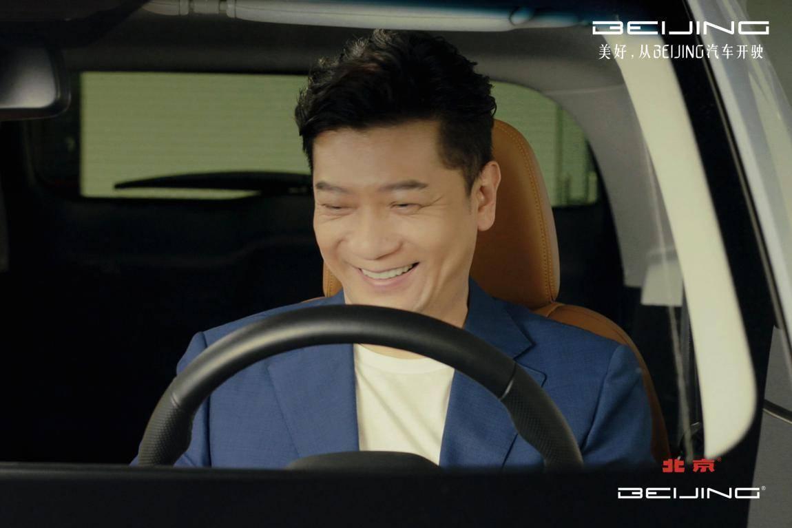 演员田雨担任北京