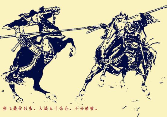 上一党的典狱长张阳是书中第二位与八路王一对一决战的将军 三国志中提到一人击败过吕布