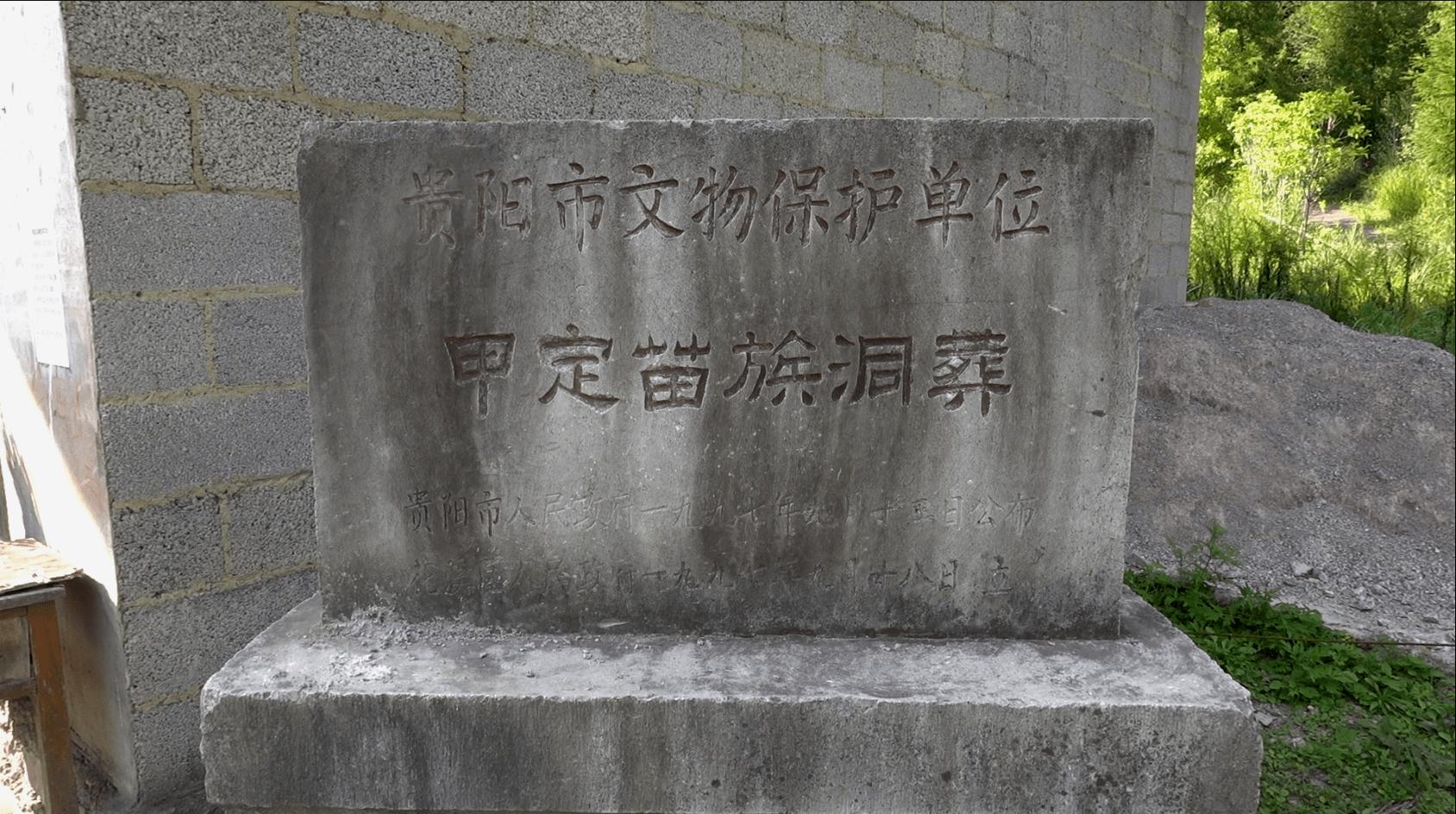 """原创             探秘贵州小山村神秘""""洞葬"""",数百口棺材摆满山洞,看了后背发冷"""