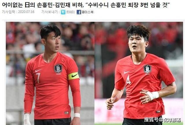 原创             重磅!曝意甲劲旅签下韩国国脚,支付超1亿元,将创国安队史纪录