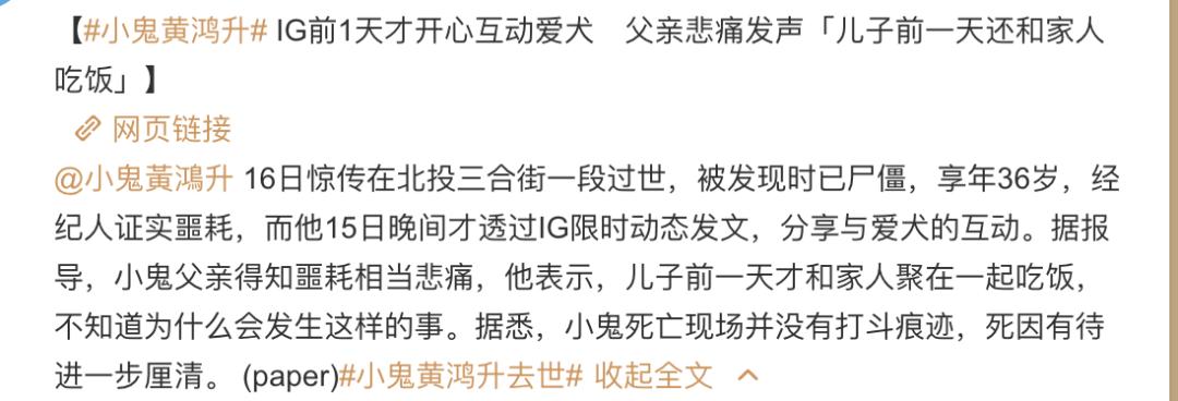 非诚勿扰刘五朵牵手(图5)