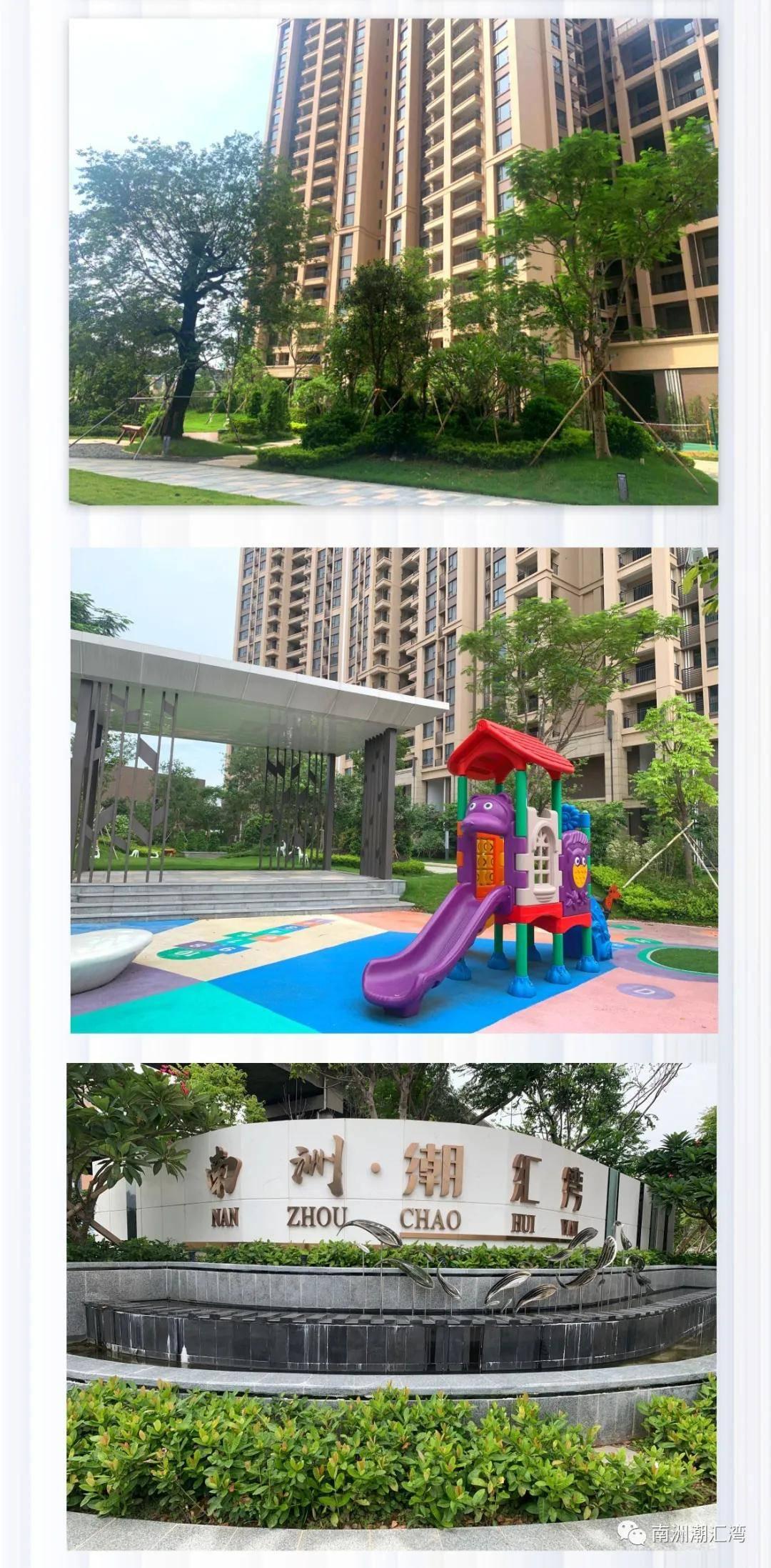 青海省南洲人口_青海省人口分布热力图