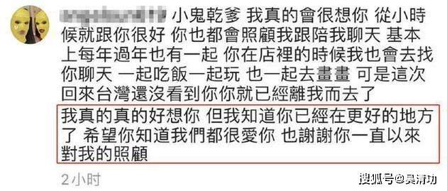 雷霆扫毒徐子珊被轮(图8)