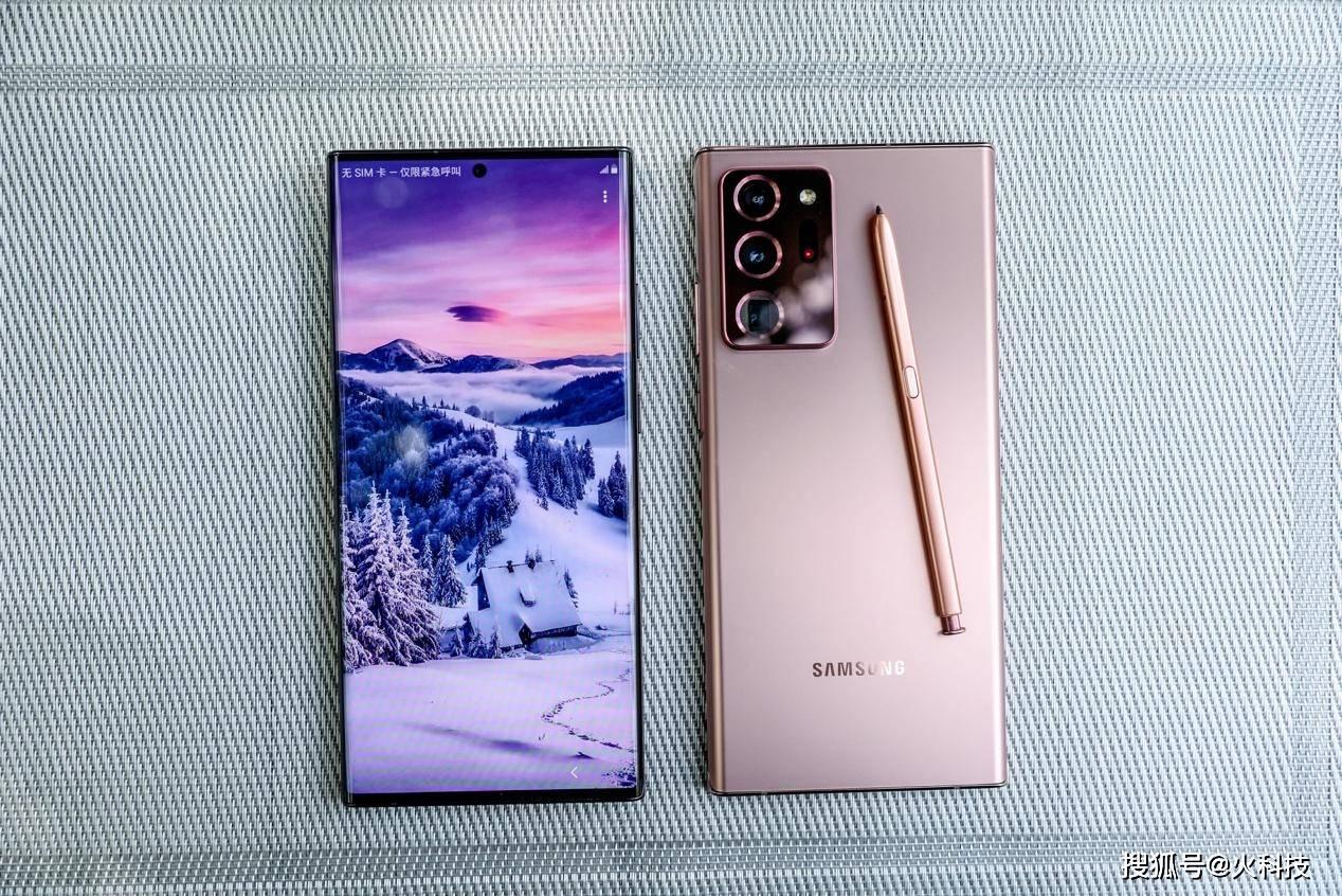 原创            国庆节中秋节要来了,给自己买一款好旗舰手机吧!这三款型号吗?