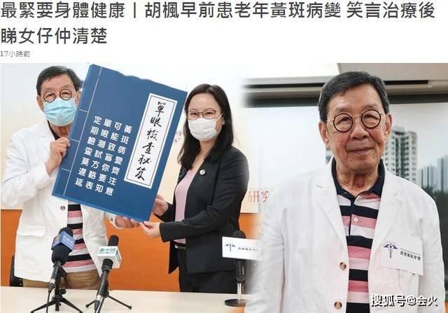 张学友88岁干爹患病险失明,不惧高龄要开个唱?直言没考虑过退休