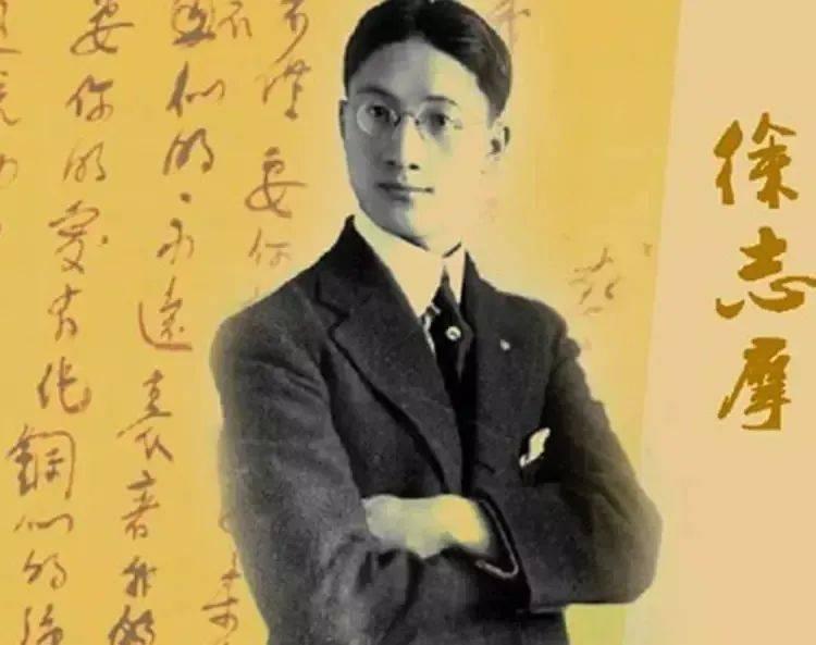 徐志摩死于飞机失事,祸根到底是林徽因还是陆小曼?  