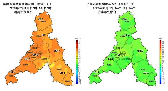 初秋穿上凉爽的外套吧!周末的济南这两天温差很大。