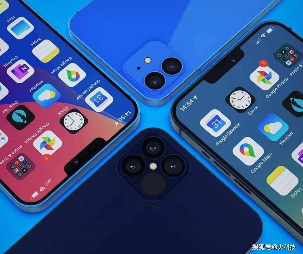 9月还不想换新的手机就等一等,iPhone12和华为Mate40在路上了!
