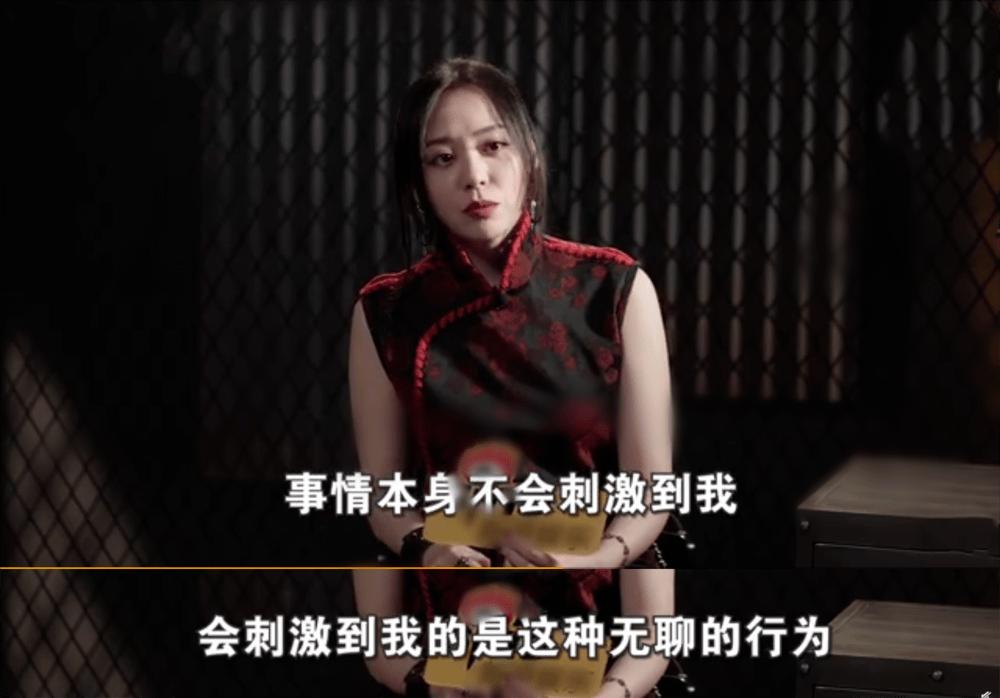 张靓颖:如果我人生有污点,就是我给你了脸