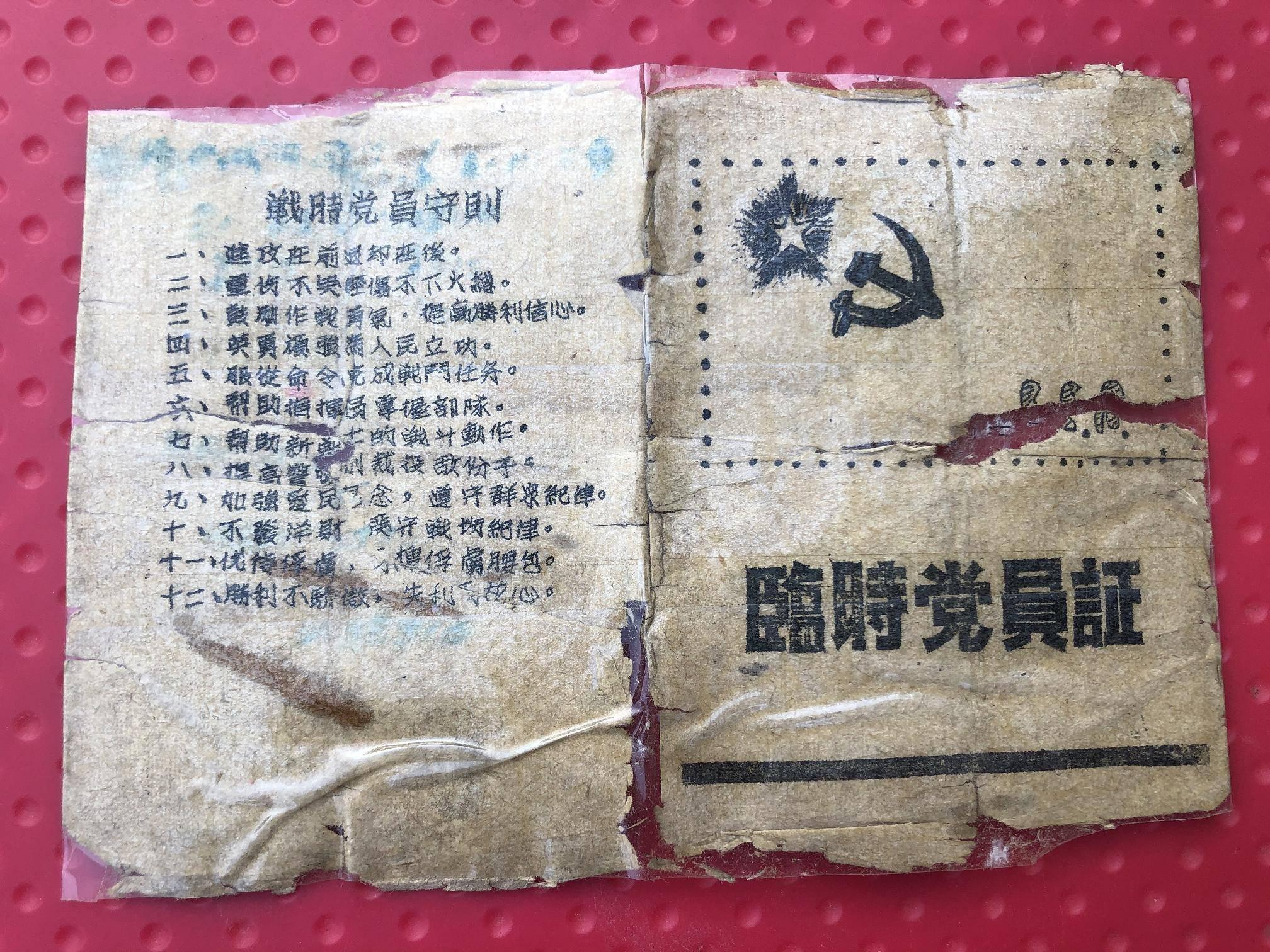 宝应金吾村:一家四代五个兵,一脉相承报国情