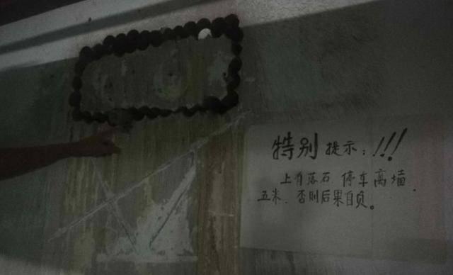 陕西西安:为给隔壁小区供暖,承重墙被打两个大洞