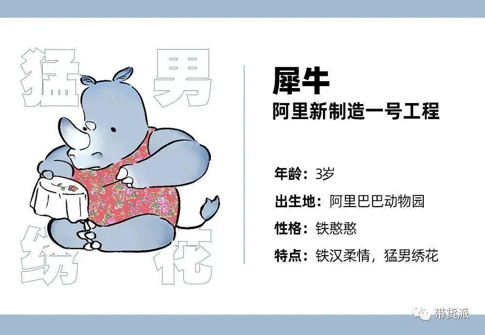 """闷声三年憋大招:阿里官方""""代工厂""""正式亮相,专为中小商家服务"""