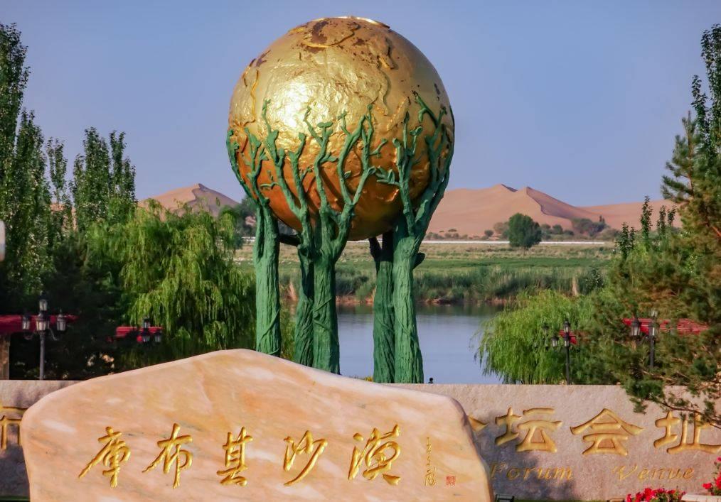 """""""地球癌症""""被中国治愈 秘技惊呆全球 已经对外开放 国庆大假 约吗?"""