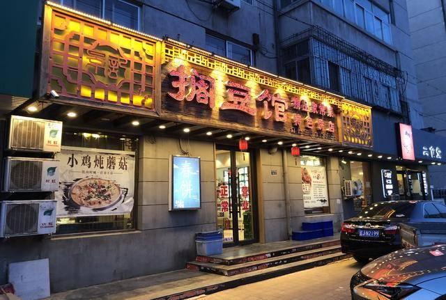 """辽西地区""""岁月美食"""":搁豆子、拨面条、压��,你有吃过吗"""