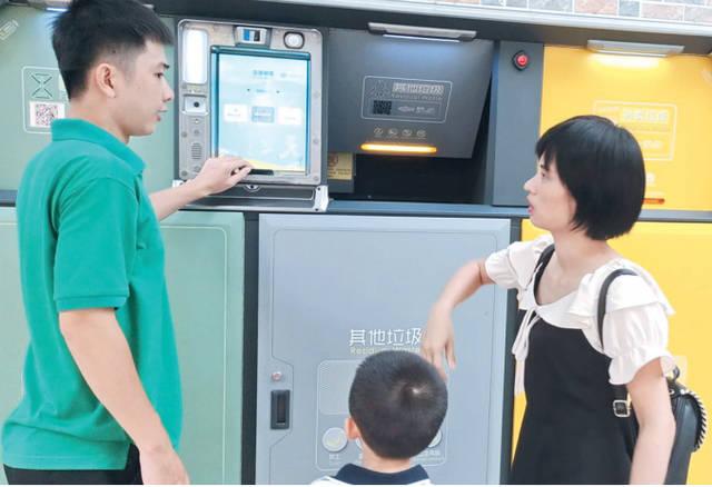 三亚投放智能垃圾分类设备并设置相应奖励