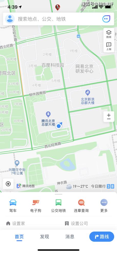 9.0版本上线 腾讯地图提供全方位出行和生活服务