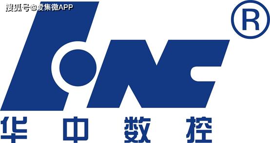 华中数控与国家制造业转型基金签订战略
