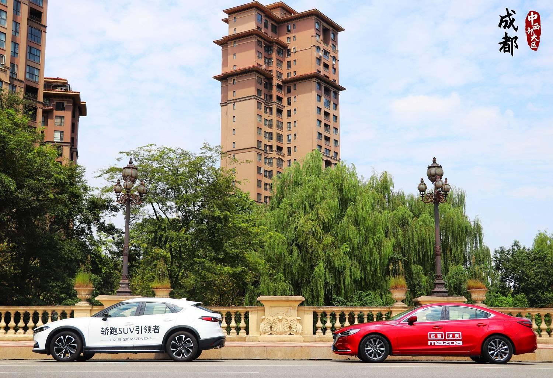 试驾体验新款马自达CX-4-符合年轻人购车需求