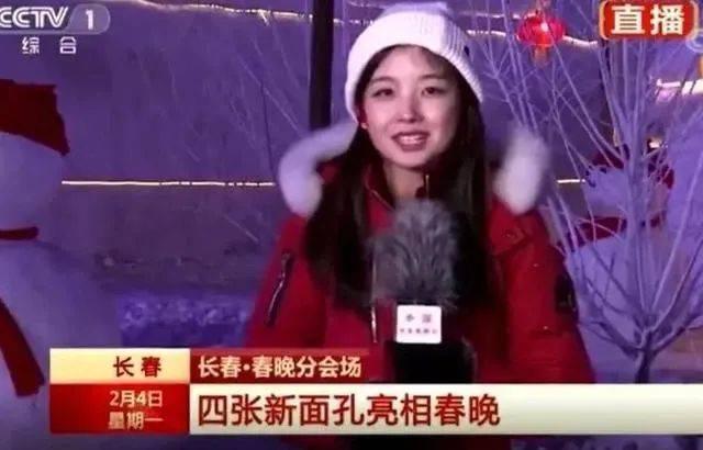 央視美女記者王冰冰 長相甜美還是學霸畢業於名校