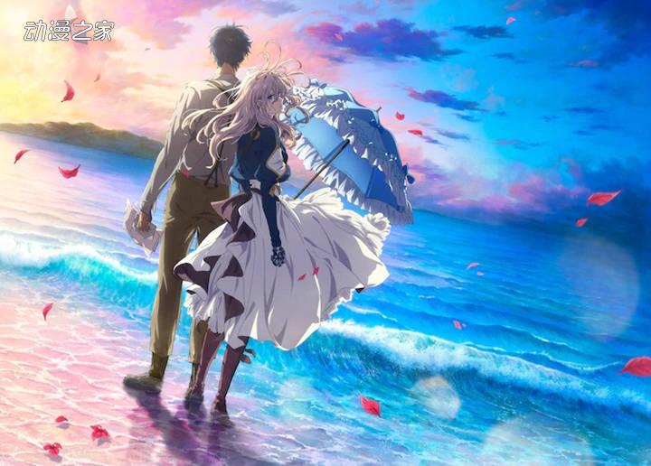 剧场版《紫罗兰永恒花园》上映5天票房收入5.59亿日元_时间
