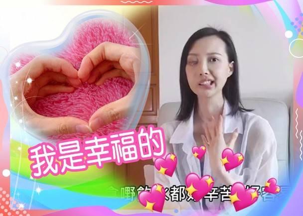 抗癌8年歌手李明蔚筹够医药费 发文感激网友捐助(图1)