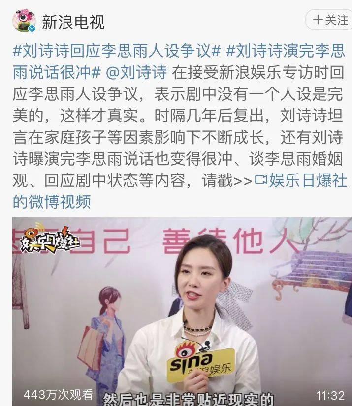 刘诗诗处境艰难,新剧又被女二抢风头,仙剑三姐妹数她事业最平淡