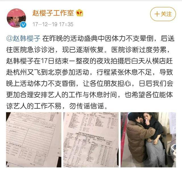 喜爱夜蒲2粤语高清(图11)
